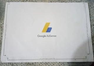 رسالة بريد تحتوي على رقم تعريف شخصي ( PIN ) لحسابك علي جوجل أدسنس