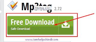 Mp3-Songs-मे-apne-pasand-ki-Photo-image-add-kare-details-in-hindi