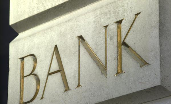 Oι τράπεζες επιλέγουν την part time λειτουργία πολλών καταστημάτων τους στην επαρχία