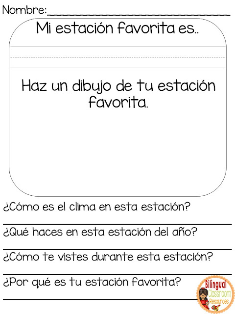 FREE  No Prep Reading Comprehension Passages and Questions in Spanish