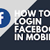 Facebook Login Via Mobile Phone