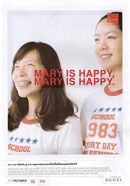 MARY IS HAPPY, MARY IS HAPPY (2013)