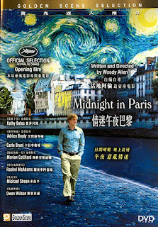 Cd cover of Midnight in Paris