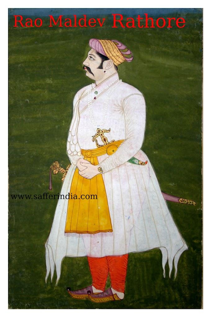 Rao Maldev Rathore In Hindi || राव मालदेव :- मारवाड़ का सबसे शक्तिशाली राजा ||