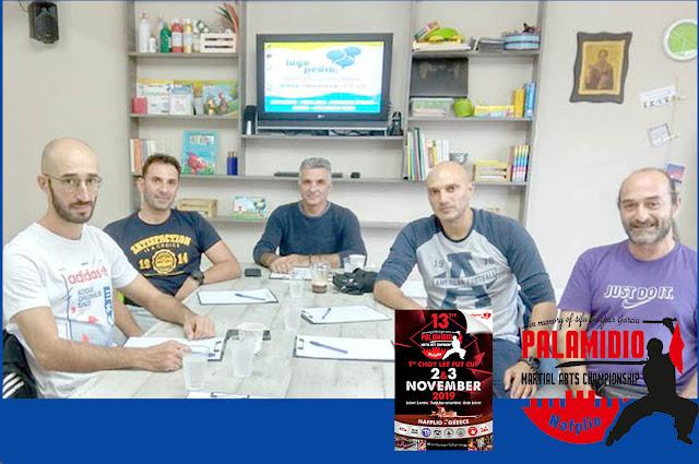 Η Κρήτη στηρίζει το 13ο Παλαμήδειο Πρωτάθλημα Πολεμικών Τεχνών