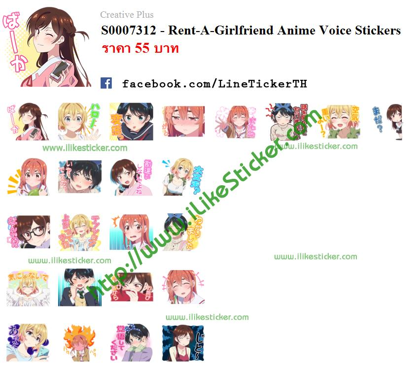 Rent-A-Girlfriend Anime Voice Stickers