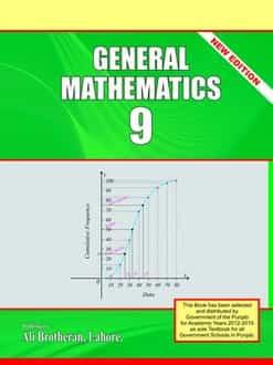 9th class general math book pdf english medium