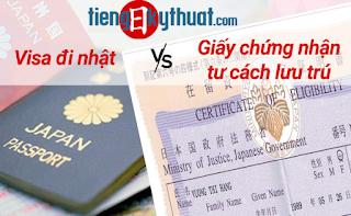 Visaビザ, Tư cách lưu trú COE 在留資格, Thẻ lưu trú 在留カード là gì? Các loại Tư cách lưu trú COE