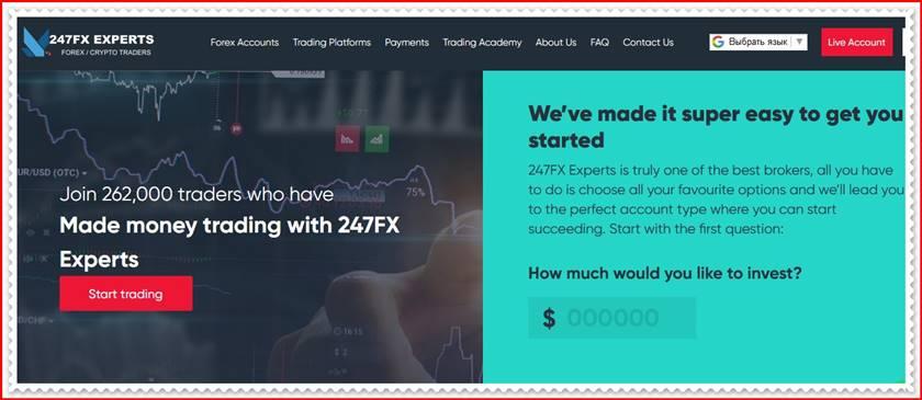 Мошеннический сайт 247fxexperts.com – Отзывы? 247FX Experts Мошенники!