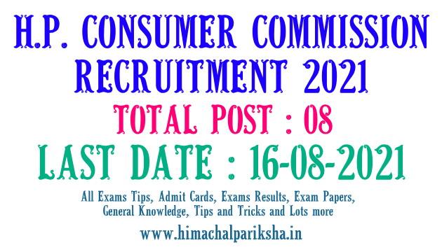 HP CONSUMER COMMISSION RECRUITMENT 2021   HP GOVT JOBS 2021   HIMACHAL PARIKSHA