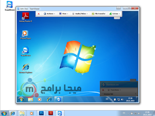 برنامج  Team Viewer