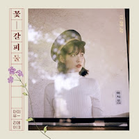 Download Lagu MP3, MV, Video, Lyrics IU – Last Night Story (어젯밤 이야기)