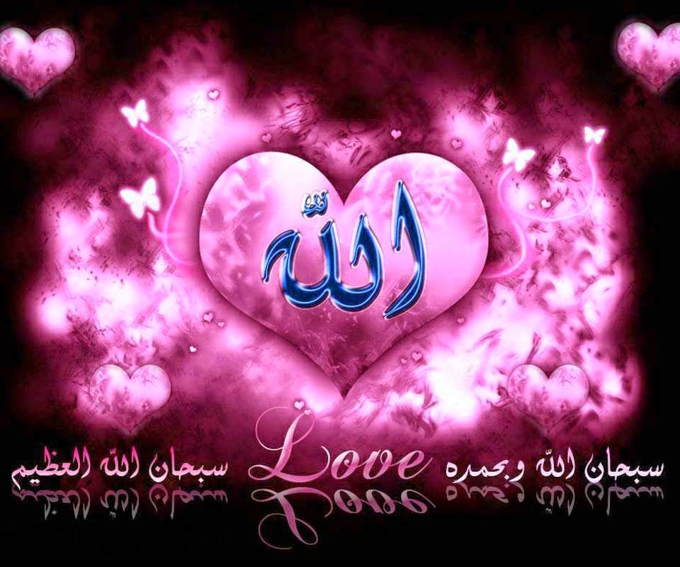 Islamic Quotes Hd Images: خلفيات اسلامية HD 3D Islamic Wallpapers Backgrounds 2015