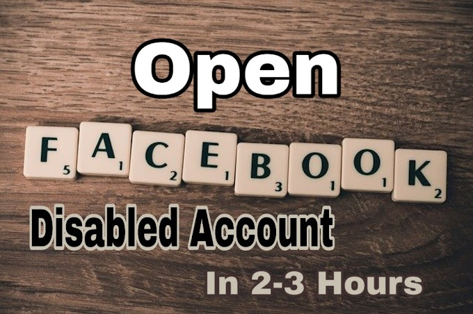 Facebook Disabled Id kaise open kare easy trick | techwithayan