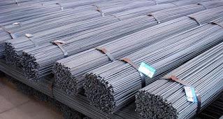 تجارة الحديد في السعودية