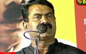 Bharathidasan Birthday – Naam Tamilar : Seeman Special Speech