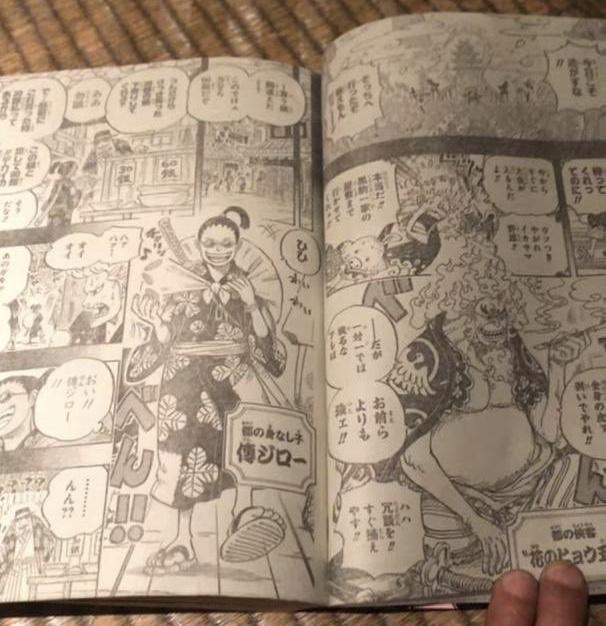 Spoiler One Piece Chapter 960: Masa lalu oden & Sejarah Wano Akan Terungkap? Jinbei Dipenjara?