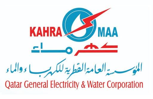 وظائف شاغرة  في شركة كهرماء المؤسسة العامة القطرية للكهرباء والماء قطر