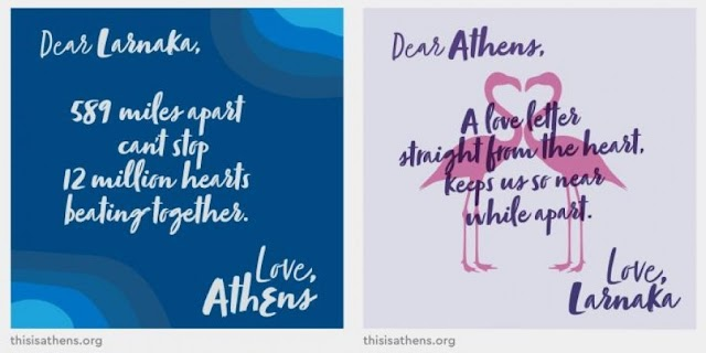Σε Λάρνακα και Πάφο τα πρώτα «Γράμματα αγάπης» του αεροδρομίου Αθηνών