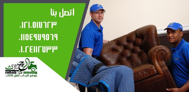 ونش رفع الاثاث بمدينة نصر
