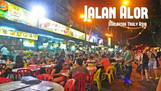 Thiên đường ăn uống Jalan Alor