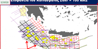 Δείτε αυτά τα νούμερα και επανεξετάστε… πόσα ΖΟΡ έχουμε νοτίως της Κρήτης;
