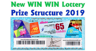 Win Win Lottery Prize Structure 2019