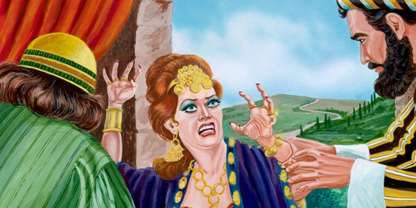 الملكة ايزابل