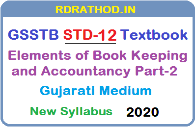 Textbook STD 12 Elements of Book Keeping and Accountancy Part-2