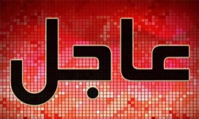 اعلنت محافظة كربلاء، الخميس، عن تعطيل الدوام الرسمي فيها لمدة خمسة ايام.