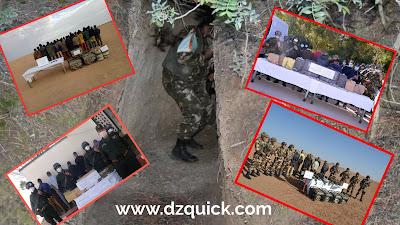 الجيش يوقف 13 عنصر لدعم الإرهاب ويدمر 12 مخبئ ويحجز أطنان المخذرات وأجهزة الكشف عن الذهب