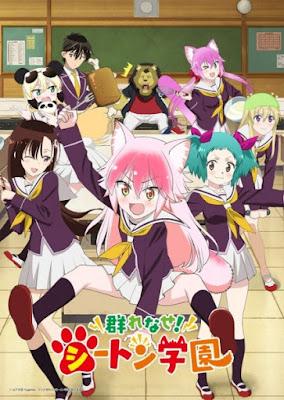 الحلقة 2 من انمي Murenase! Seton Gakuen مترجمة