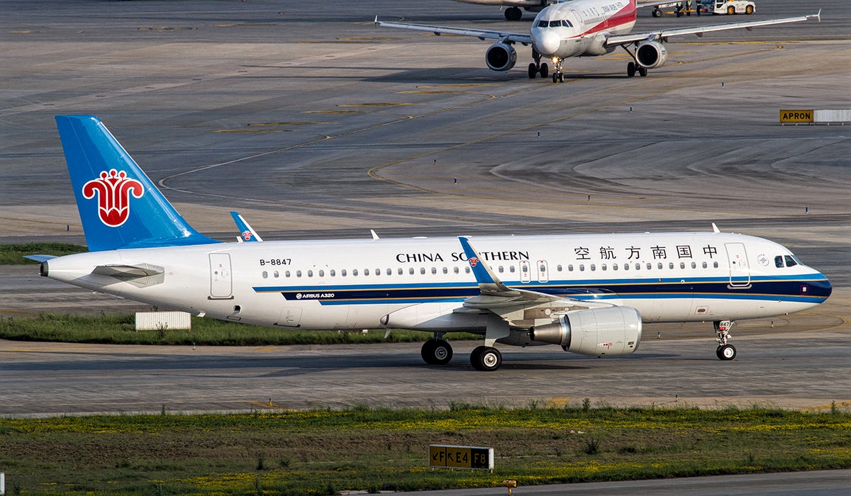 Airbus A320neo China Southern Airlines While Taxiing