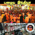 After Gst Before Gst - Tamil memes