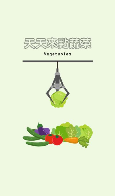 Super popular vegetable doll machine