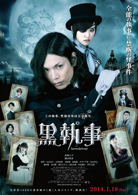 http://fantasticbabyotaku.blogspot.com