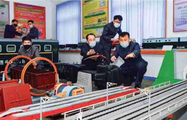 The Railway Design Institute