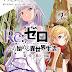 Manga Re:Zero Dai-1 Shou - Outo no Ichinichi-hen (Tamat)