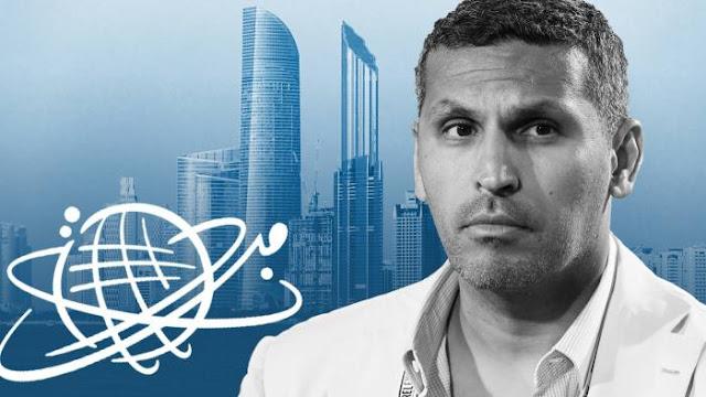 #AbuDhabi's Mubadala looks beyond resource roots   Financial Times