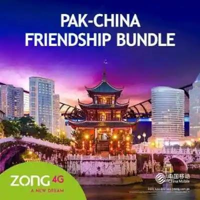 Zong 4G Introduces Pak-China Friendship Bundle