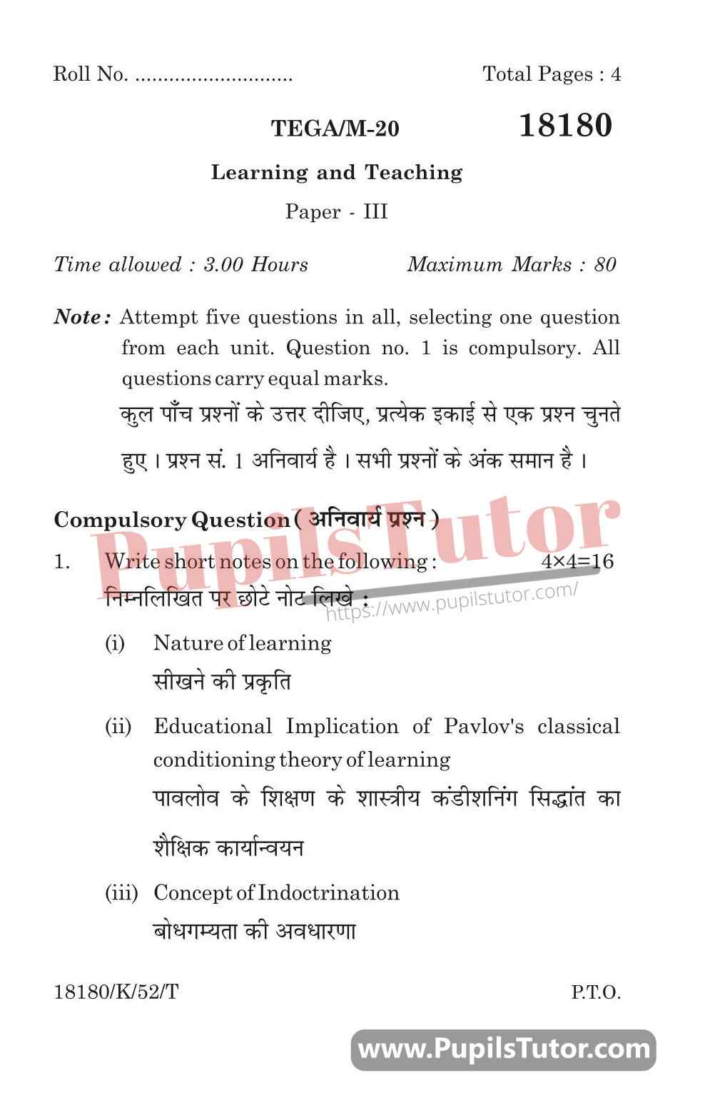 KUK (Kurukshetra University, Haryana) Learning And Teaching Question Paper 2020 For B.Ed 1st And 2nd Year And All The 4 Semesters In English And Hindi Medium Free Download PDF - Page 1 - Pupils Tutor