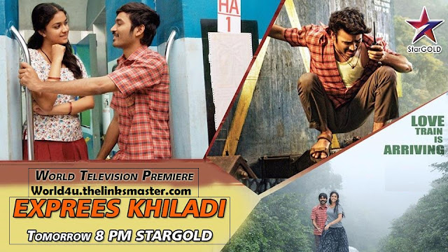 Express Khiladi (Thodari) Official Hind Dubbed Reviews,Cast & Release Date Download 1337x Movies 7starhd.info, 9kmovies.com, 9xfilms.org 300mbdownload.me, 9xmovies.info, 9xmovies.net, world4u,world4u.thelinksmaster.com, world4ufree, Worldfree4u.trade,torrent