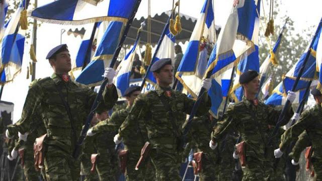 ΕΠΙΤΡΟΠΗ ΑΛΛΗΛΕΓΓΥΗΣ ΣΤΡΑΤΕΥΜΕΝΩΝ - ΔΙΚΤΥΟ ΕΛΕΥΘΕΡΩΝ ΦΑΝΤΑΡΩΝ ΣΠΑΡΤΑΚΟΣ: Ελληνικός  Στρατός: ο κλέψας του κλέψαντος με Πρωταγωνιστές Στρατιωτικούς! Λείπουν  λεφτά από Στρατιωτικό Πρατήριο
