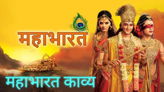 श्री कृष्ण के वंसज यदुवंशी का विनाश कैसे हुआ? Shri krishan ke vansaj yaduvanshi ka vinash kaise hua?