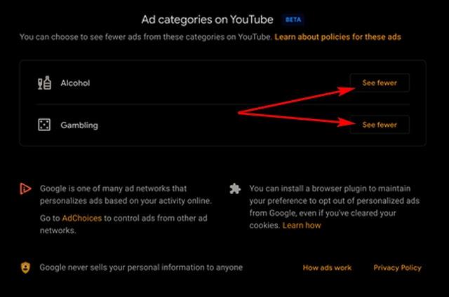 كيفية حظر إعلانات الكحول والمقامرة على يوتيوب