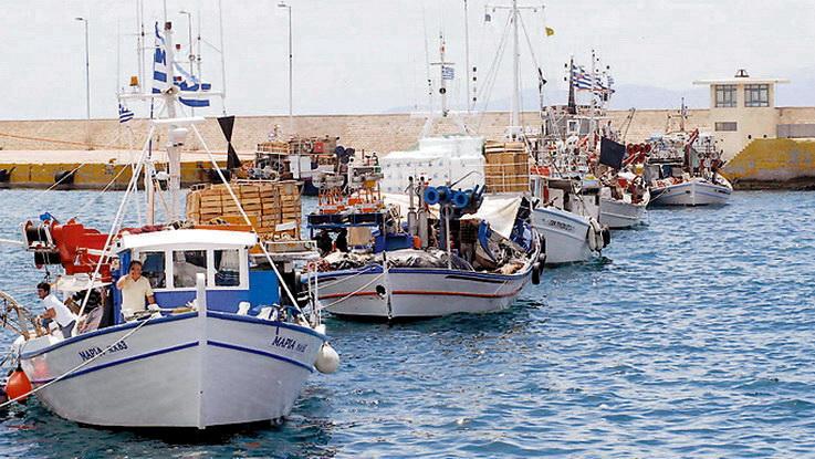 Ξεκίνησε η υποβολή αιτήσεων για διάλυση αλιευτικού σκάφους και οριστική παύση αλιευτικών δραστηριοτήτων