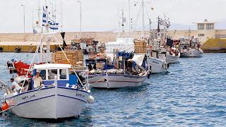 Ξεκίνησαν οι αιτήσεις για διάλυση αλιευτικού σκάφους και οριστική παύση αλιευτικών δραστηριοτήτων