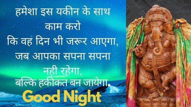 Best-Shayari-In-Hindi