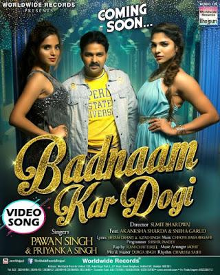 Badnaam Kar Dogi Pawan Singh Bhojpuri Song