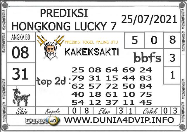 Prediksi Togel HONGKONG LUCKY 7 DUNIA4D 25 JULI 2021
